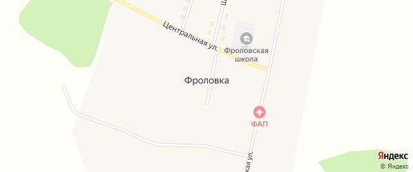 Школьная улица на карте села Фроловки с номерами домов