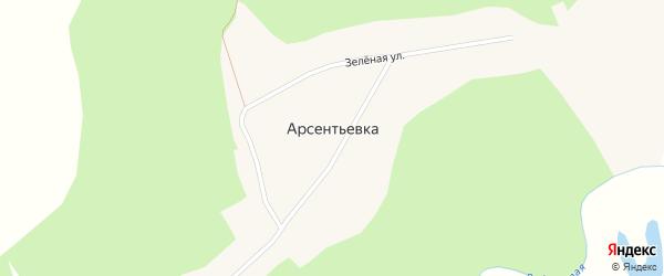 Зеленая улица на карте села Арсентьевки с номерами домов