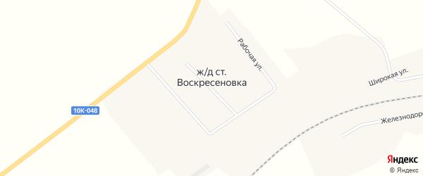 Железнодорожная улица на карте станции Воскресеновки с номерами домов