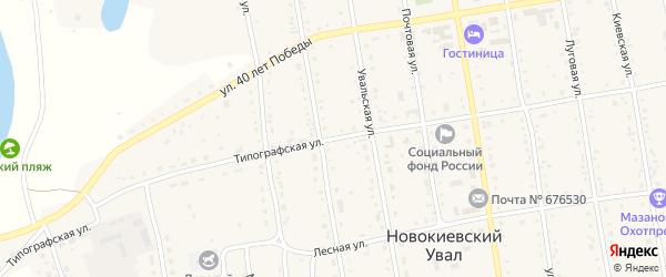Типографская улица на карте села Новокиевского Увала с номерами домов
