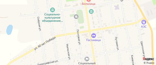 Почтовая улица на карте села Новокиевского Увала с номерами домов