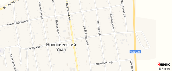 Улица В.Орловой на карте села Новокиевского Увала с номерами домов