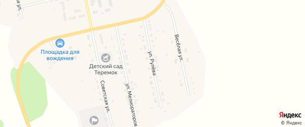 Улица Рулева на карте села Новокиевского Увала с номерами домов