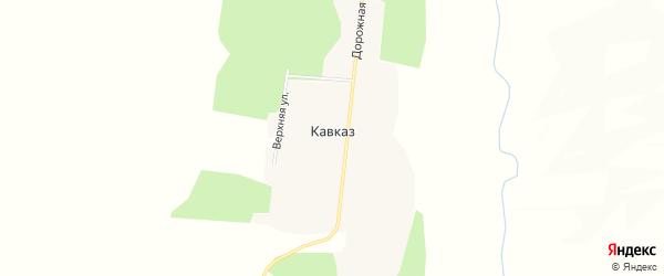 Карта села Кавказа в Амурской области с улицами и номерами домов