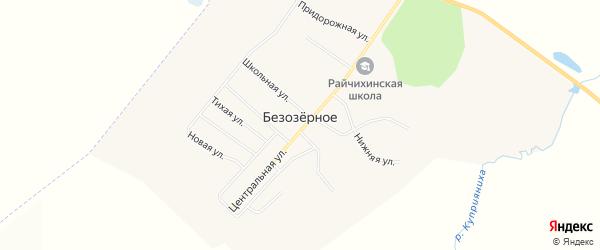 Карта Безозерного села в Амурской области с улицами и номерами домов