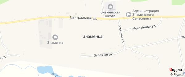 Центральная улица на карте села Знаменки с номерами домов