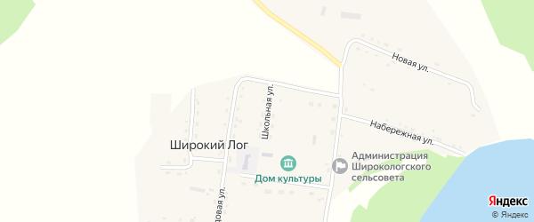 Школьная улица на карте села Широкого Лога с номерами домов
