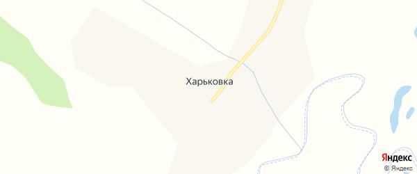 Единая улица на карте села Харьковки с номерами домов