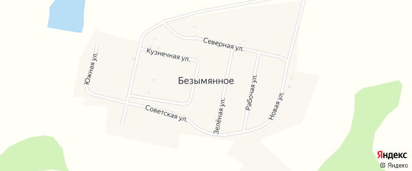 Рабочая улица на карте Безымянного села с номерами домов