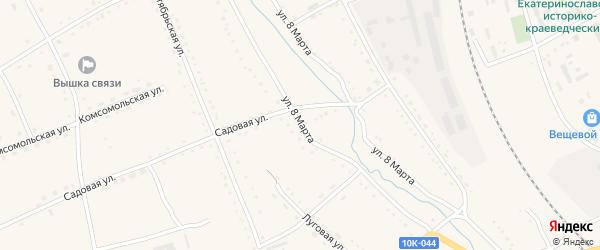 Улица 8 Марта на карте села Екатеринославки с номерами домов