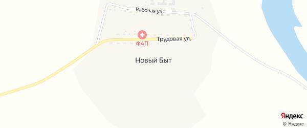 Трудовая улица на карте села Нового Быта с номерами домов