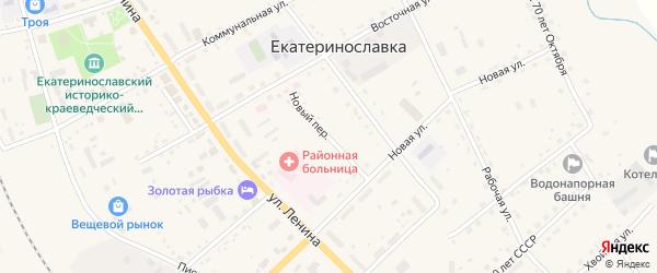 Новый переулок на карте села Екатеринославки с номерами домов