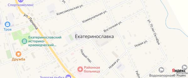 Ленинский переулок на карте села Екатеринославки с номерами домов
