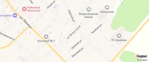 Улица 60 лет СССР на карте села Екатеринославки с номерами домов