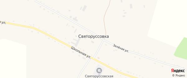 Зеленая улица на карте села Святоруссовки с номерами домов