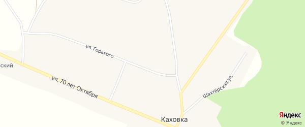Улица Горького на карте села Каховки с номерами домов