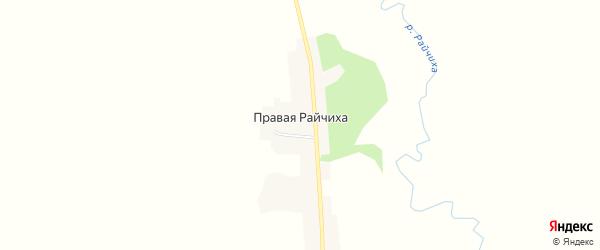 Карта села Правой Райчихи в Амурской области с улицами и номерами домов