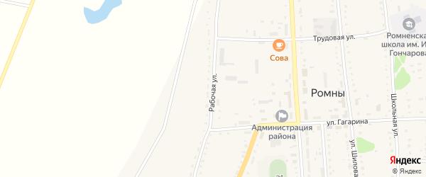 Рабочая улица на карте села Ромен с номерами домов