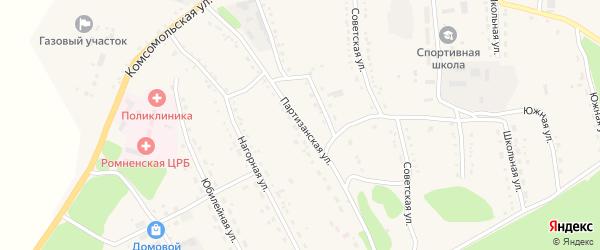 Партизанская улица на карте села Ромен с номерами домов