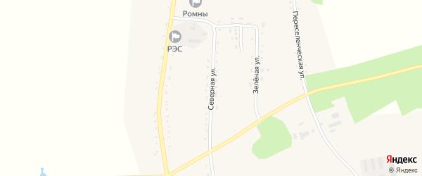 Северная улица на карте села Ромен с номерами домов