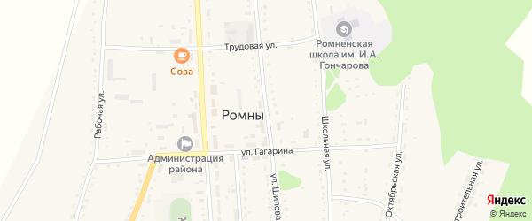 Улица Шилова на карте села Ромен с номерами домов