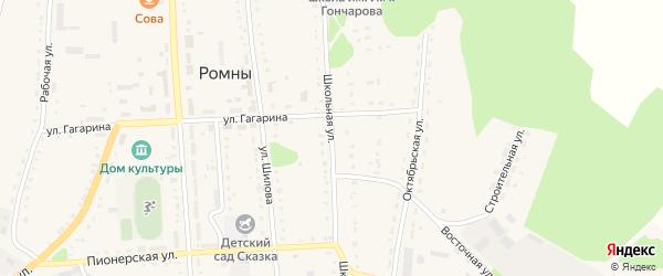 Школьная улица на карте села Ромен с номерами домов