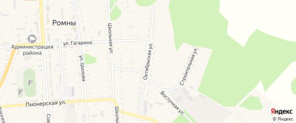 Октябрьская улица на карте села Ромен с номерами домов