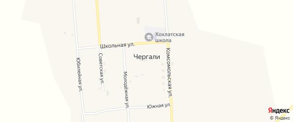 Комсомольская улица на карте села Чергали с номерами домов