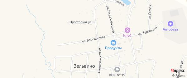 Улица Ворошилова на карте населенного пункта Зельвино с номерами домов
