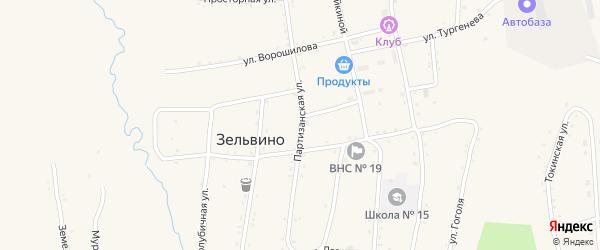 Партизанская улица на карте населенного пункта Зельвино с номерами домов