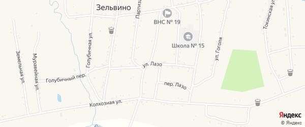Улица Лазо на карте населенного пункта Зельвино с номерами домов