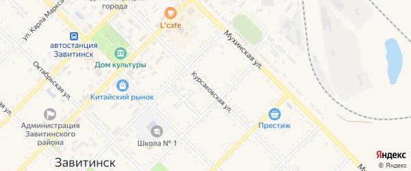 Курсаковская улица на карте Завитинска с номерами домов