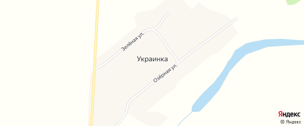Зеленая улица на карте села Украинки с номерами домов