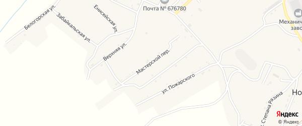 Мастерской переулок на карте поселка Новорайчихинска с номерами домов