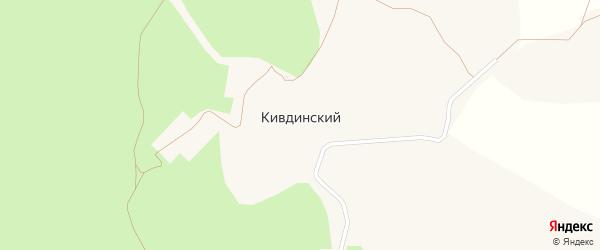 Коммунальный переулок на карте Кивдинского поселка с номерами домов
