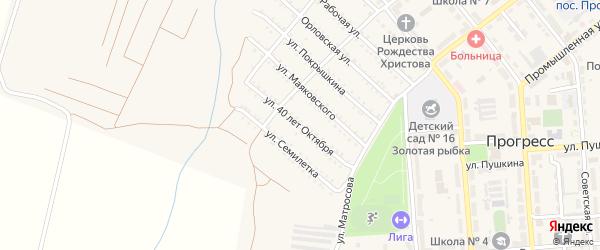 Улица 40 лет Октября на карте поселка Прогресса с номерами домов
