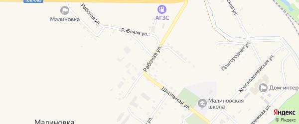 Рабочая улица на карте села Малиновки с номерами домов