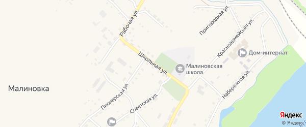 Школьная улица на карте села Малиновки с номерами домов