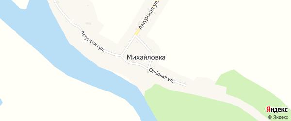 Озерная улица на карте села Михайловки с номерами домов