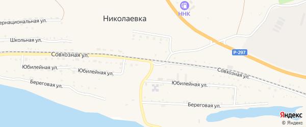 Совхозная улица на карте села Николаевки с номерами домов