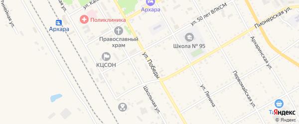 Улица Победы на карте поселка Архары с номерами домов