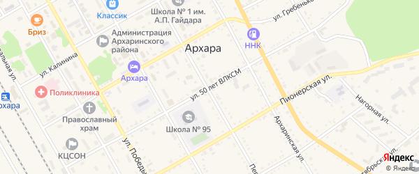 Улица 50 лет ВЛКСМ на карте поселка Архары с номерами домов
