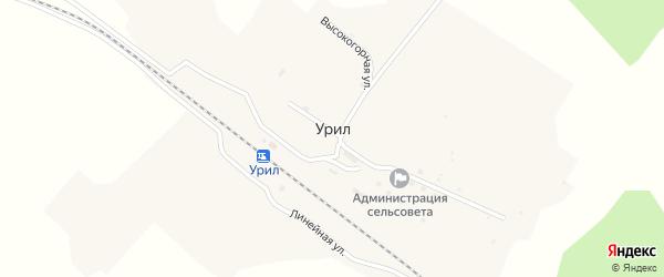 Центральная улица на карте села Урила с номерами домов