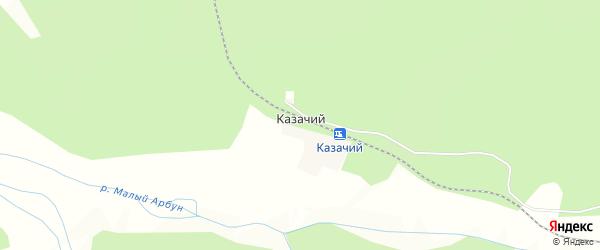 Карта села Казачьего в Амурской области с улицами и номерами домов