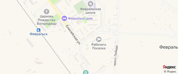Улица Дзержинского на карте поселка Февральска с номерами домов