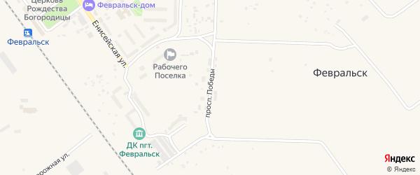 Проспект Победы на карте поселка Февральска с номерами домов