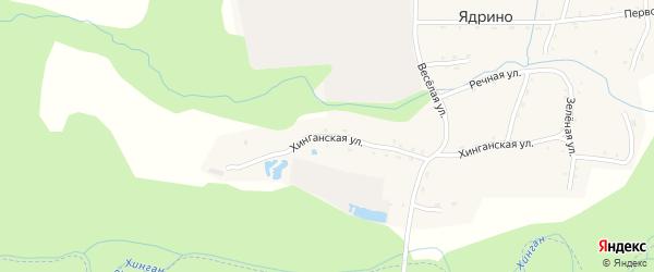 Хинганская улица на карте села Ядрино с номерами домов