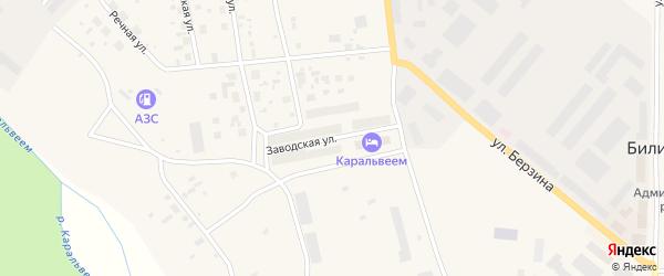 Заводская улица на карте Билибино с номерами домов