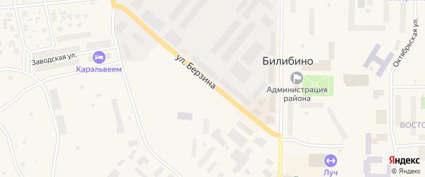 Улица Берзина на карте Билибино с номерами домов