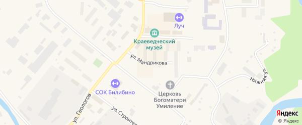 Улица Мандрикова на карте Билибино с номерами домов